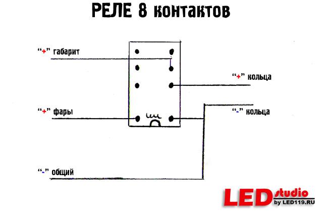 Стабилизатор тока для светодиодов схема