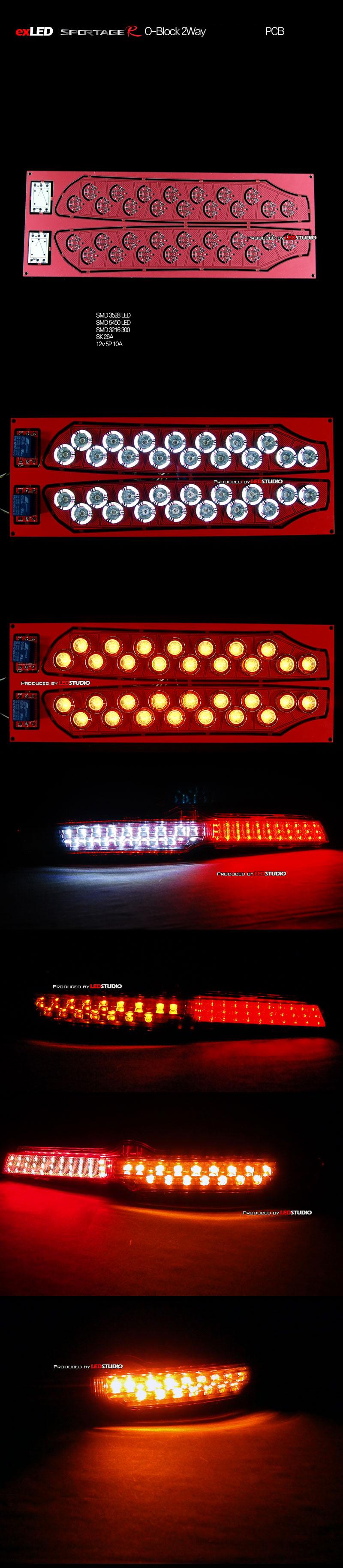 Платы задних фонарей бампера KIA SPORTAGE R поворот-задний ход (набор)