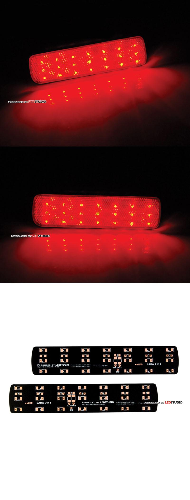 Платы катафотов (рефлекторов) заднего бампера LADA 2111 (2 шт)