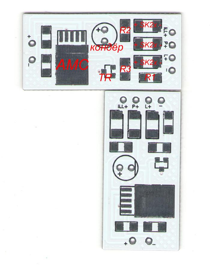 exLED плата для стабилизатора тока на базе AMC7140 (стоп-габарит-выключение по плюсу) 1шт